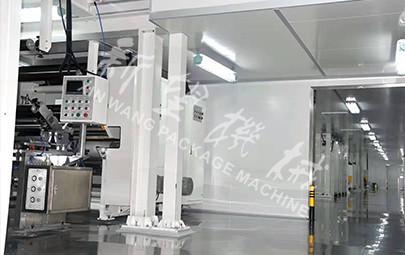 High performance film coater