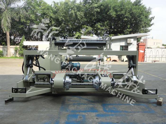 XW-1150 paper machine -2