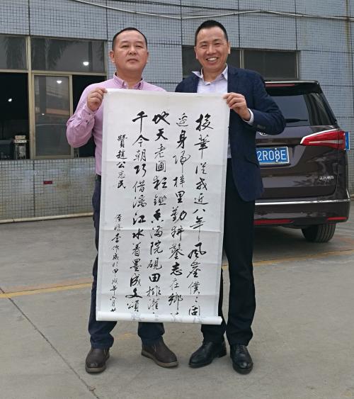昆山市博益鑫成高分子材料有限公司